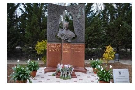 мамсуров