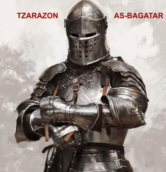 Царазон