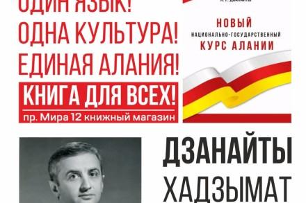 Плакат ННГКА