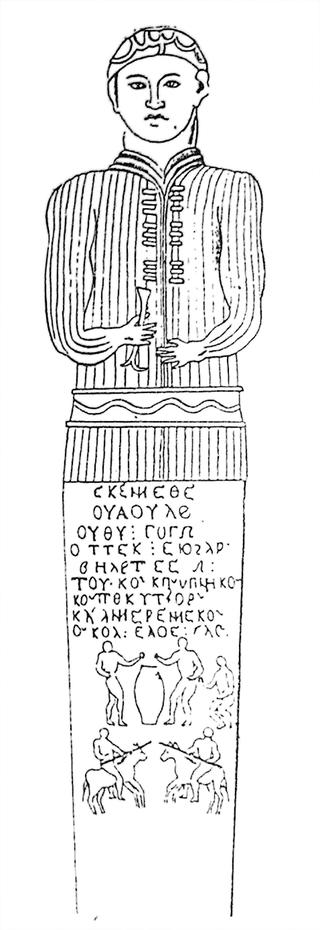 """Монумент с Бусова кургана  4 в н. э., украшенный сакральными сценами, связанными с погребальным ритуалом иров. Сам монумент имеет форму иронского цырта (надгробной стелы), с функцией гномона. Это древнейшие солнечные часы, символически воспроизводящие посвятительную формулу """"Рухсаг у"""" (Будь достоин света)"""