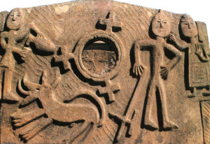 Кяфарская гробница иронского царя со священными сценами погребального ритуала