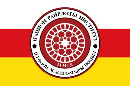 Лого флаг осет
