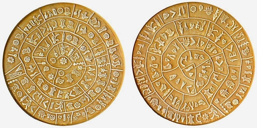 Фестский диск с древнейшими письменами, которые до сих пор не расшифрованы