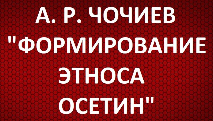 http://ajdan.ru/wp-content/uploads/2020/05/ФОН-333.jpg
