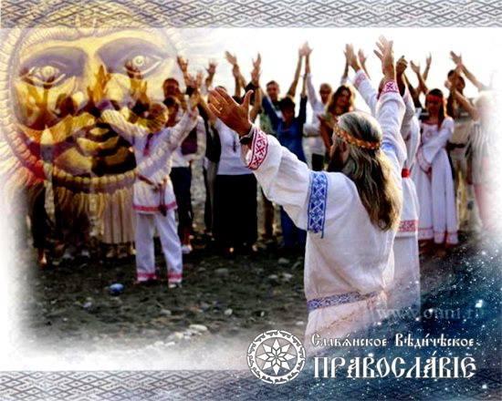 Православие 2